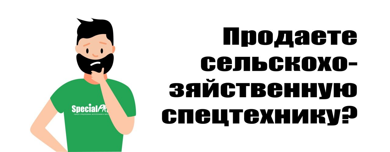 комбайн